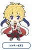 photo of Dog Days - Shinku Izumi - Nendoroid Plus - Trading Rubber Strap Dog Days