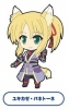photo of Dog Days - Yukikaze Panettone - Nendoroid Plus - Trading Rubber Strap Dog Days
