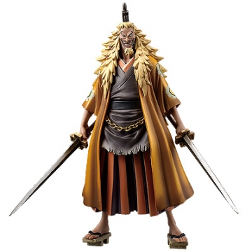 main photo of The Grandline Men DXF Figure Vol.0-II Shiki the Golden Lion