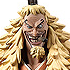 The Grandline Men Vol.0-II: Shiki the Golden Lion