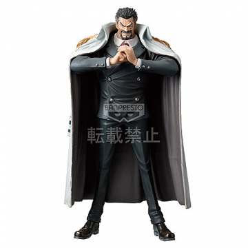 main photo of The Grandline Men DXF Figure Vol.0 Monkey D. Garp