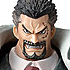 The Grandline Men Vol.0: Monkey D. Garp