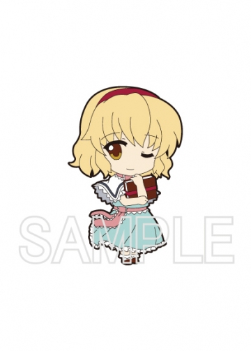 main photo of Nendoroid Plus Trading Rubber Strap Chap.2 Touhou Project: Alice Margatroid