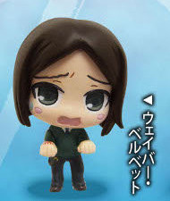 main photo of Colorfull Collection Fate/Zero: Waver Velvet