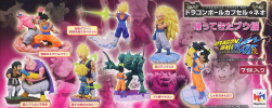 photo of Dragon Ball Capsule Neo The return of Buu: Vegeta & Trunks