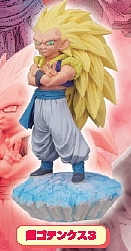 main photo of Dragon Ball Capsule Neo The return of Buu: Gotenks SSJ3