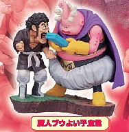 main photo of Dragon Ball Capsule Neo The return of Buu: Majin Buu & Mr. Satan