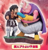 photo of Dragon Ball Capsule Neo The return of Buu: Majin Buu & Mr. Satan