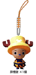 main photo of Chopperman Strap Son Goku Child Ver.