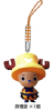photo of Chopperman Strap Son Goku Child Ver.