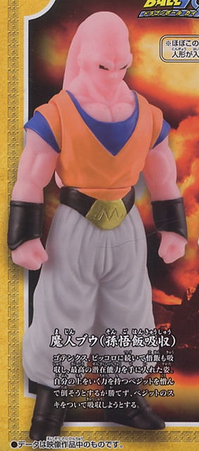 main photo of PHVS Dragon Ball Kai Duel Set: Majin Buu