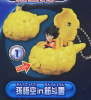 photo of Dragon Ball Come out! Gimmick Chain: Son Goku