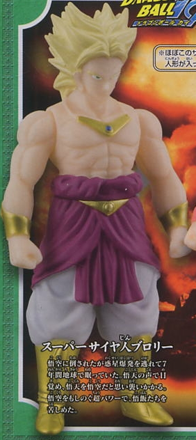 main photo of PHVS Dragon Ball Kai Duel Set: Broly
