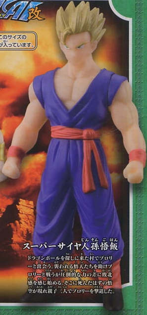 main photo of PHVS Dragon Ball Kai Duel Set: Son Gohan