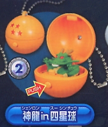 main photo of Dragon Ball Come out! Gimmick Chain: Shenlong
