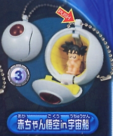 main photo of Dragon Ball Come out! Gimmick Chain: Son Goku Baby Ver.
