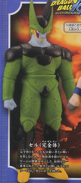 main photo of PHVS Dragon Ball Kai Duel Set: Cell