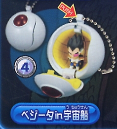 main photo of Dragon Ball Come out! Gimmick Chain: Vegeta