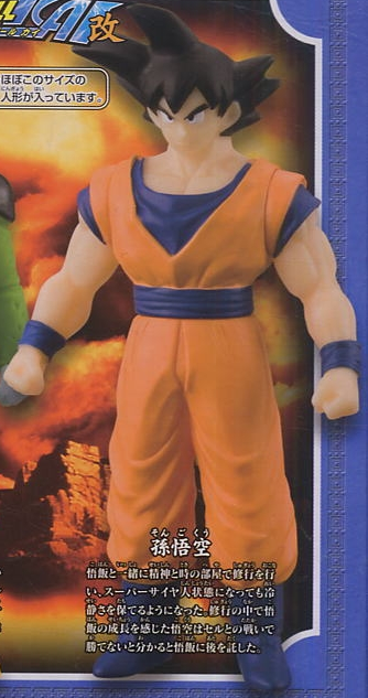 main photo of PHVS Dragon Ball Kai Duel Set: Son Goku