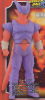 photo of PHVS Dragon Ball Kai Duel Set: Janemba