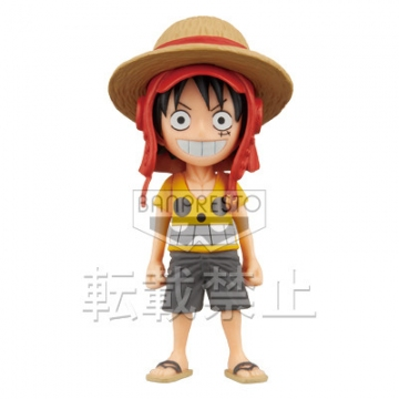 main photo of One Piece World Collectable Figure ~One Piece Film Z~ vol.1: Luffy