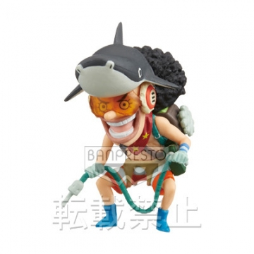 main photo of One Piece World Collectable Figure ~One Piece Film Z~ vol.1: Usopp