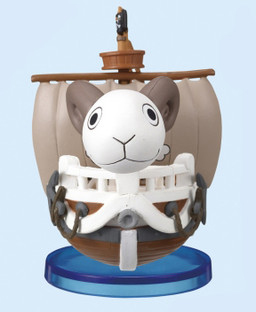 main photo of One Piece World Collectable Figure vol.9: Going Merry