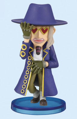 main photo of One Piece World Collectable Figure vol.9: Jango