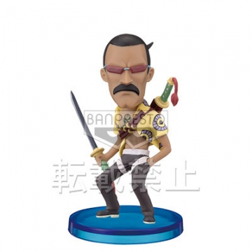 main photo of One Piece World Collectable Figure Vol.26: Peepley Lulu