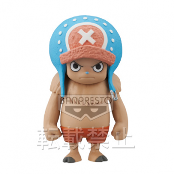 main photo of One Piece World Collectable Figure ~One Piece Film Z~ vol.2: Tony Tony Chopper