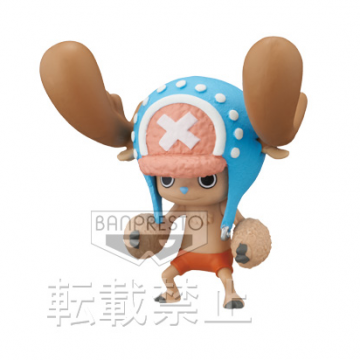 main photo of WCF ~One Piece Film Z~ vol.2: Tony Tony Chopper