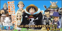 photo of One Piece World Collectable Figure vol.9: Dorry