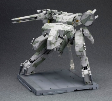 main photo of Metal Gear Rex