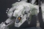 photo of Metal Gear Rex