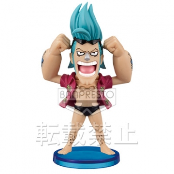 main photo of One Piece World Collectable Figure Vol.26: Franky