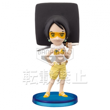 main photo of One Piece World Collectable Figure Vol.26: Mozu