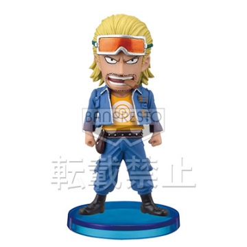 main photo of One Piece World Collectable Figure Vol.26: Paulie