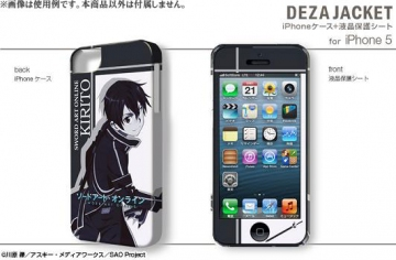 main photo of Deza Jacket: Sword Art Online for iPhone5 Design 2