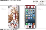 photo of Deza Jacket: Sword Art Online for iPhone5 Design 4