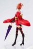 photo of G.E.M. Series Kagura