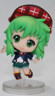 main photo of Puchikko Gumi