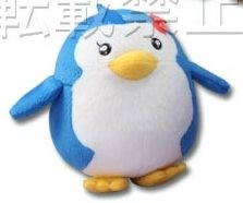 main photo of Ichiban Kuji Mawaru Penguindrum: Penguin 3-gou