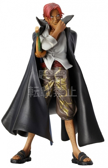 main photo of The Grandline Men DXF Figure Vol.2 Shanks