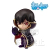 photo of Ichiban Kuji Code Geass - Hangyaku no Lelouch × Boukoku no Akito: Lelouch Lamperouge