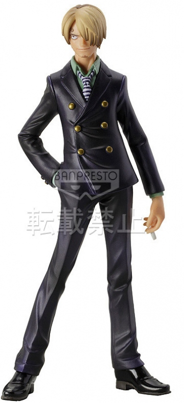 main photo of The Grandline Men DXF Figure Vol.7 Sanji