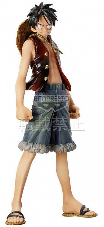 main photo of The Grandline Men DXF Figure Vol.1 Monkey D. Luffy