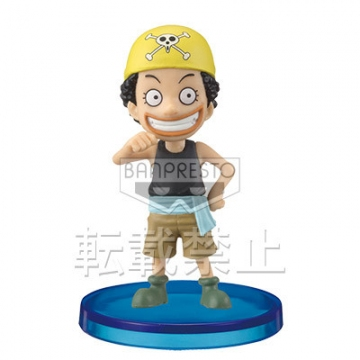 main photo of One Piece World Collectable Figure Vol.27: Usopp
