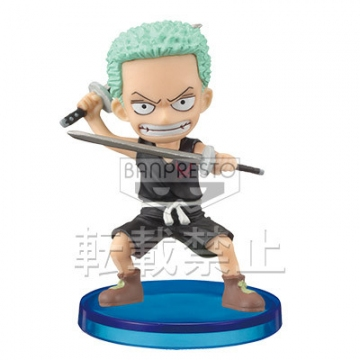 main photo of One Piece World Collectable Figure Vol.27: Roronoa Zoro