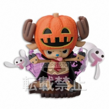 main photo of Premium Figure Tony Tony Chopper