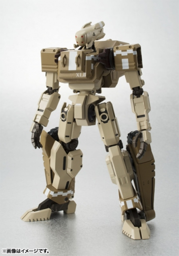 main photo of Robot Damashii RPI-11 Glasgow